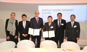 Signing Ceremony Deutsche Telekom and Huawei